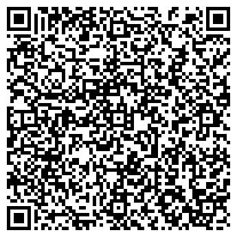 QR-код с контактной информацией организации УРАЛЬСКАЯ БУМАГА, ЗАО