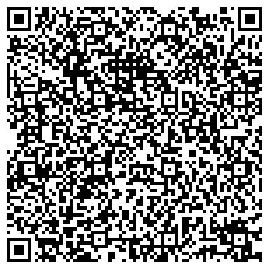 QR-код с контактной информацией организации УРАЛ-АИЛ СТРАХОВАЯ КОМПАНИЯ СУХОЛОЖСКОЕ АГЕНТСТВО, ОАО