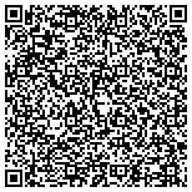 QR-код с контактной информацией организации УРАЛЬСКИЙ БАНК СБЕРБАНКА № 6149/014 ДОПОЛНИТЕЛЬНЫЙ ОФИС