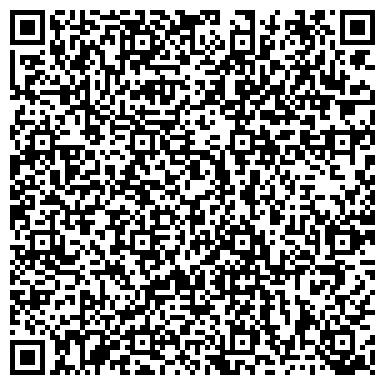 QR-код с контактной информацией организации УРАЛЬСКИЙ БАНК СБЕРБАНКА № 6149/029 ОПЕРАЦИОННАЯ КАССА