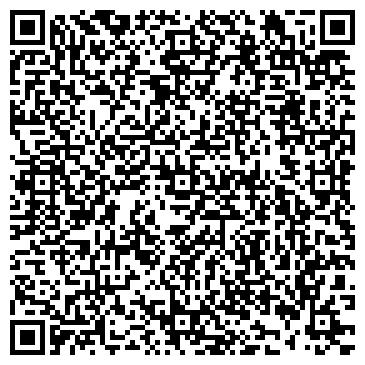QR-код с контактной информацией организации УРАЛТРАКСЕРВИС ООО ОФИЦИАЛЬНЫЙ ДИЛЕР MAN