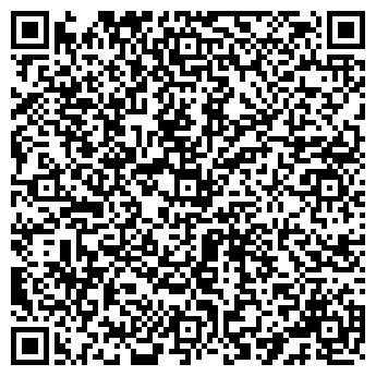 QR-код с контактной информацией организации АРАМИЛЬСКИЙ МЕБЕЛЬНЫЙ ГРАНД