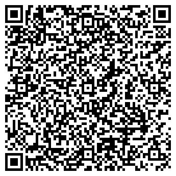 QR-код с контактной информацией организации ООО БИЙСКЭНЕРГОМАШ-УРАЛ