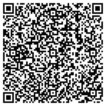 QR-код с контактной информацией организации АРАМИЛЯ ПРОМТОВАРЫ № 1