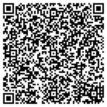 QR-код с контактной информацией организации АРАМИЛЬСКИЙ МУКОМОЛЬНЫЙ КОМБИНАТ