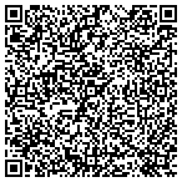 QR-код с контактной информацией организации БОБРОВСКАЯ УЧАСТКОВАЯ БОЛЬНИЦА