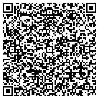 QR-код с контактной информацией организации КОМБИНАТ КУЛИНАРНЫЙ