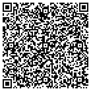 QR-код с контактной информацией организации МЕТРИС СКС ЗАО БАЗА № 2