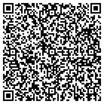 QR-код с контактной информацией организации АРАМИЛЬСКИЙ ТЕКСТИЛЬ, ООО