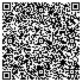 QR-код с контактной информацией организации ООО УРАЛТЕРМОПЛАСТ