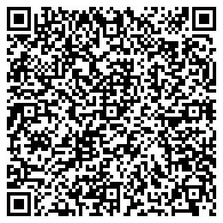 QR-код с контактной информацией организации ООО РОБОМАКС