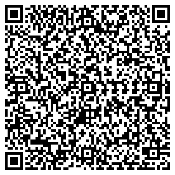 QR-код с контактной информацией организации КОМПЛЕКТ-92, ООО