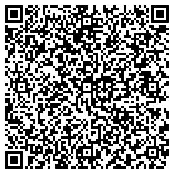QR-код с контактной информацией организации ОАО УРАЛГИДРОМАШ