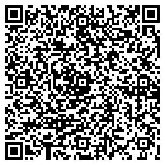 QR-код с контактной информацией организации ЩЕЛКУН