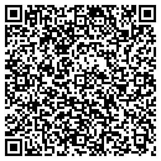 QR-код с контактной информацией организации ООО МРАМОРГАЗ