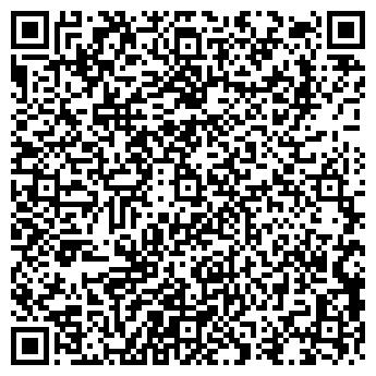 QR-код с контактной информацией организации АРАМИЛЬСКИЕ ВЕСТИ