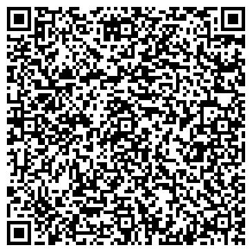 QR-код с контактной информацией организации ВОЛЬХИНА АЛЬФИЯ ГАЙФУЛЛИНОВНА