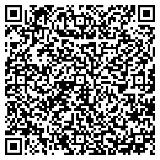 QR-код с контактной информацией организации ДВУРЕЧЕНСК