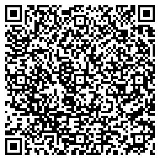 QR-код с контактной информацией организации СТОЛЯР-66