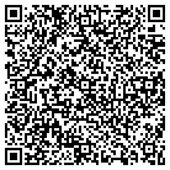 QR-код с контактной информацией организации СЫСЕРТСКОЕ РЕМОНТНО-СТРОИТЕЛЬНОЕ УПРАВЛЕНИЕ, ООО