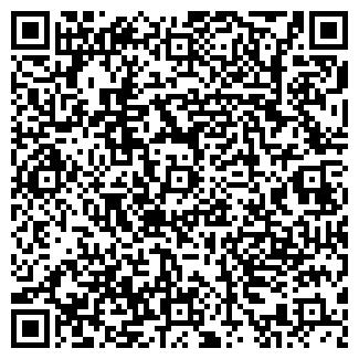 QR-код с контактной информацией организации ВАЛТА-2, ООО