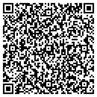 QR-код с контактной информацией организации ТАВДА-1