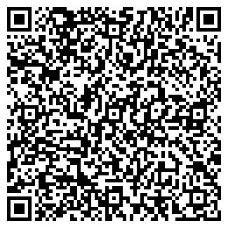 QR-код с контактной информацией организации ТАВДЫ ВОЕНКОМАТ