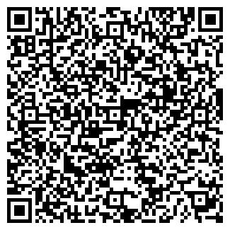 QR-код с контактной информацией организации ТАВДЫ ОВД