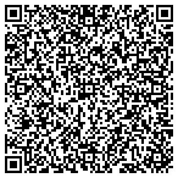 QR-код с контактной информацией организации ИП Тавда онлайн