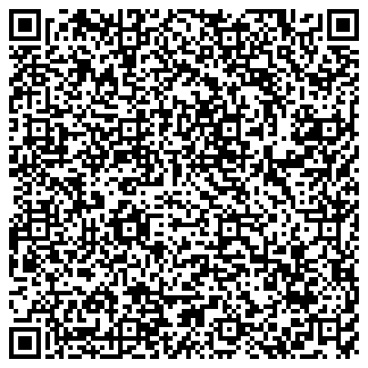 QR-код с контактной информацией организации РУССКИЙ СТАНДАРТ ОАО ПОДРАЗДЕЛЕНИЕ ПРЕДСТАВИТЕЛЬСТВА БАНКА В Г. ТАВДА
