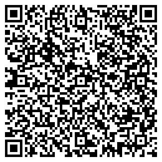 QR-код с контактной информацией организации ТАВДА-6