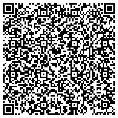 QR-код с контактной информацией организации ТАВДЫ