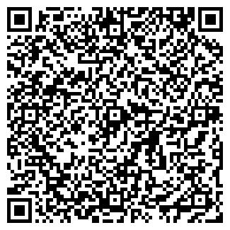 QR-код с контактной информацией организации ТАВДИНСКАЯ