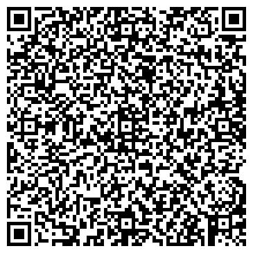 QR-код с контактной информацией организации РАСЧЕТНО-КАССОВЫЙ ЦЕНТР Г. ТАВДЫ