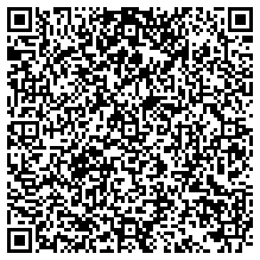QR-код с контактной информацией организации ООО РЕЧНОЙ ПОРТ