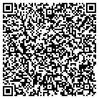 QR-код с контактной информацией организации ЕЛАНЬСКАЯ АМБУЛАТОРИЯ