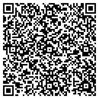 QR-код с контактной информацией организации КАТАРАЧ