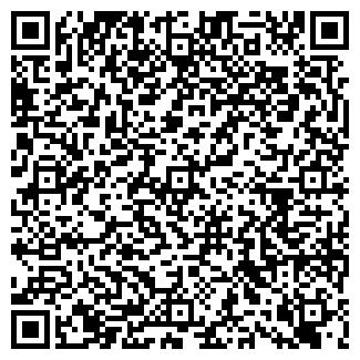 QR-код с контактной информацией организации ТАЛИЦА-3