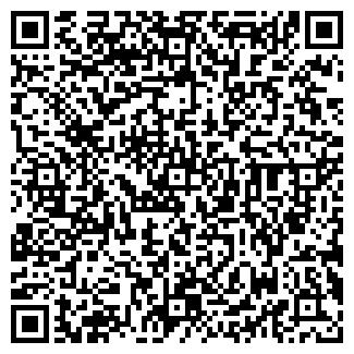 QR-код с контактной информацией организации МАКА