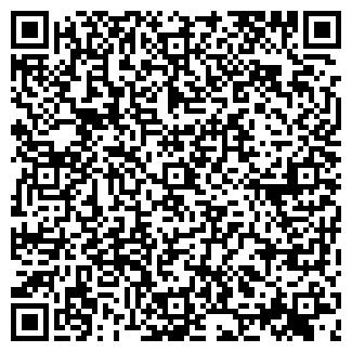 QR-код с контактной информацией организации МОХИРЕВА