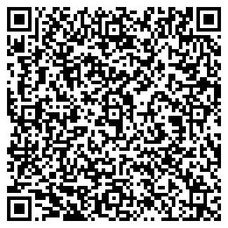 QR-код с контактной информацией организации ПЕНЬКИ