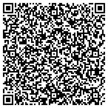 QR-код с контактной информацией организации ТАЛИЦЫ АДВОКАТСКАЯ КОНТОРА