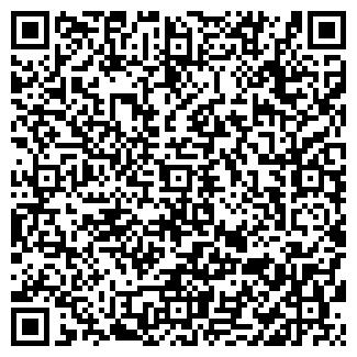 QR-код с контактной информацией организации ТРЕХОЗЕРНАЯ