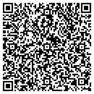 QR-код с контактной информацией организации НИЖНИЙ КАТАРАЧ