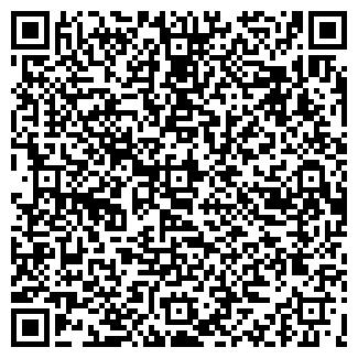 QR-код с контактной информацией организации ЮЛИШНА