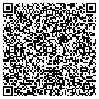 QR-код с контактной информацией организации КАМАЗ ПАВИЛЬОН