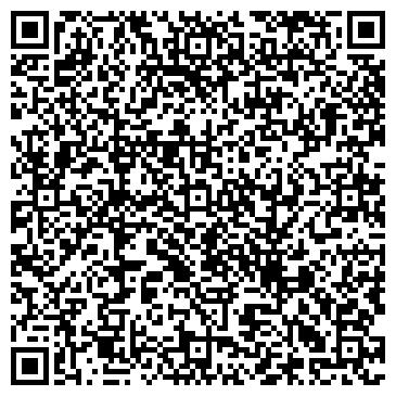 QR-код с контактной информацией организации МЕЖДУГОРОДНИЙ ПЕРЕГОВОРНЫЙ ПУНКТ