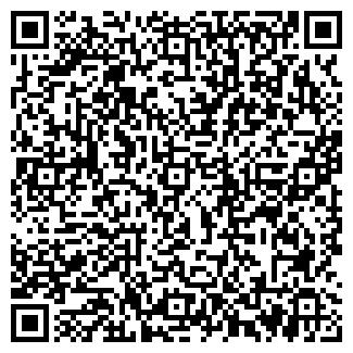 QR-код с контактной информацией организации ПУРНЕФТЕГАЗГЕОЛОГИЯ
