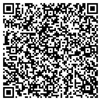 QR-код с контактной информацией организации ЕДЭЙ-ИЛ
