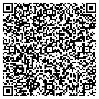 QR-код с контактной информацией организации МАРИ ПАВИЛЬОН